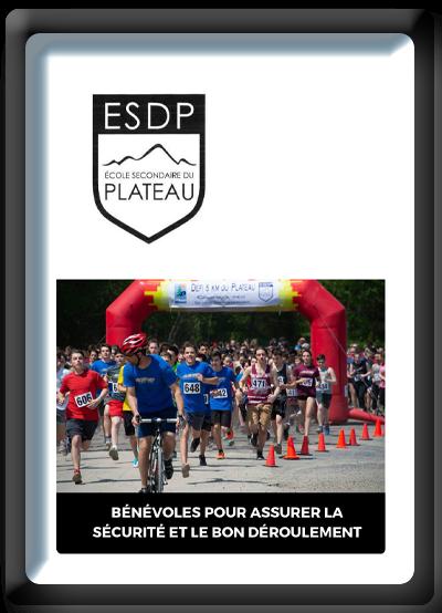 5 km ESDP