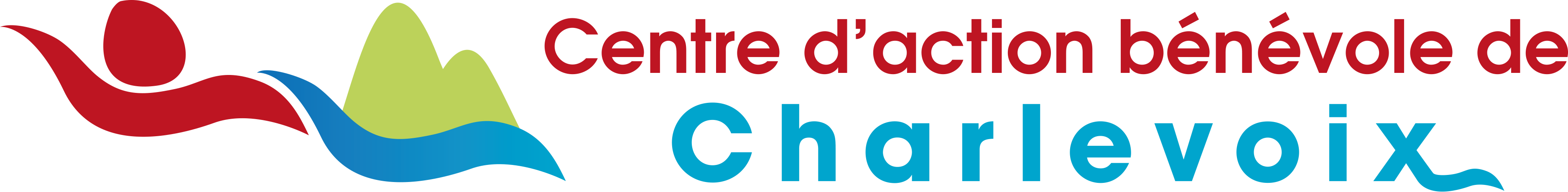 LogoCAB-Charlevoix-HORIZONTAL